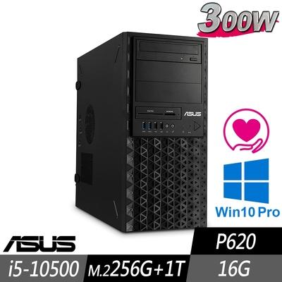 ASUS 繪圖先鋒工作站 i5-10500/16G/M.2-256G+1TB/P620/W10P