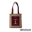 Ultrahard 藏書票A4肩背包- 胡桃鉗(紅卡其)