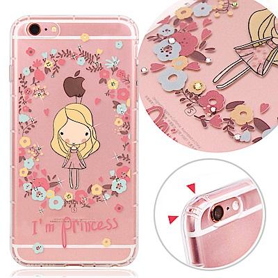 VAT APPLE iPhone6/6s 4.7吋 奧地利水晶彩繪氣墊手機鑽殼-花樣女孩