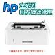 HP LaserJet 550 頁進紙匣進紙器(D9P29A) product thumbnail 1