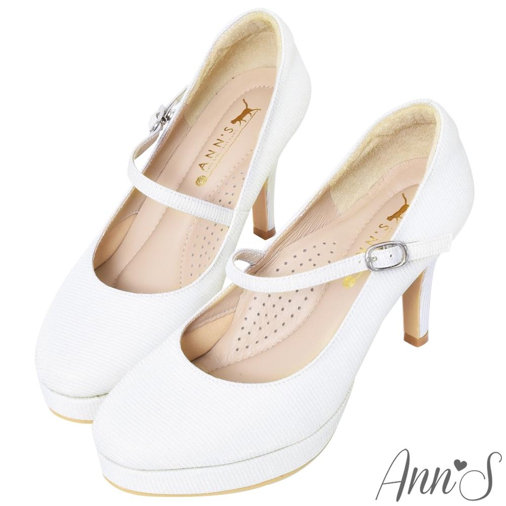 Ann'S動人心魄-腳背顯瘦繫帶璀璨防水台圓頭高跟婚鞋-銀