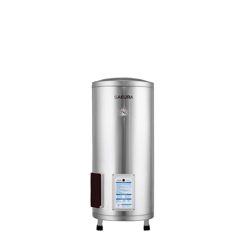 (全省安裝)櫻花20加侖電熱水器含腳架熱水器儲熱式EH9200S4