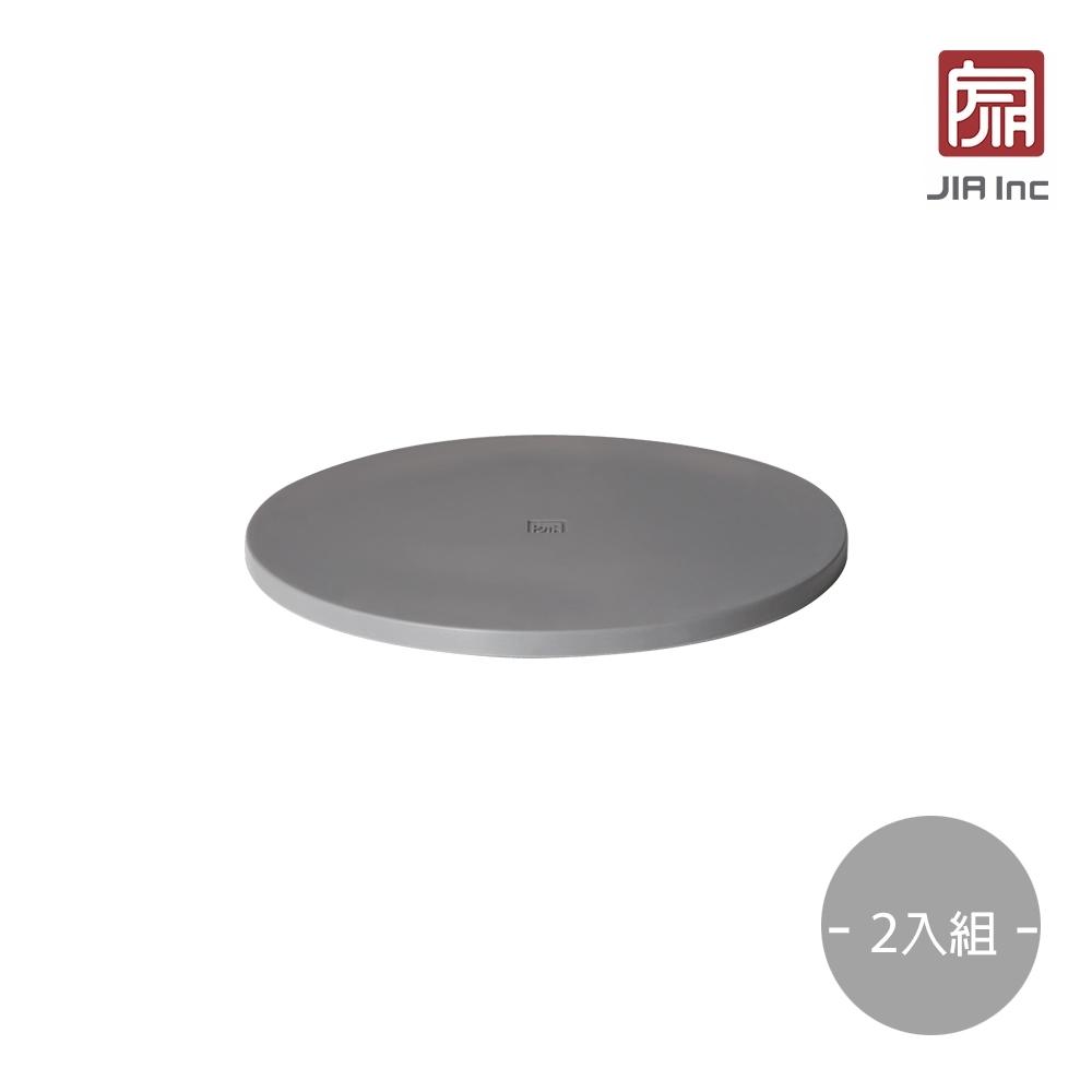 JIA Inc. 品家家品 虹彩鋼賞味碗密封蓋2入組(適合400ml/不含碗)