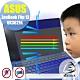 EZstick ASUS UX362 UX362FA 防藍光螢幕貼 product thumbnail 2