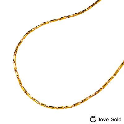 (無卡分期18期)Jove Gold 承諾黃金項鍊(約7.30錢)(約2尺60cm)