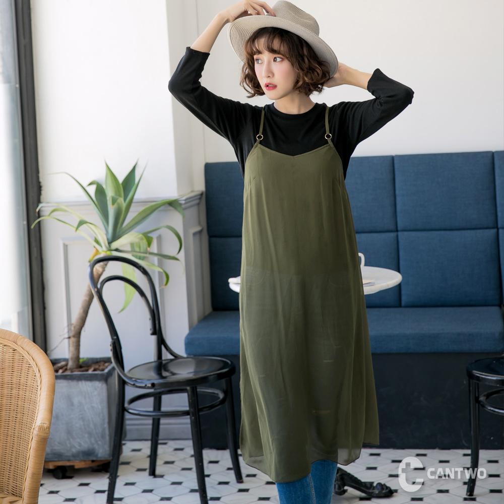 CANTWO兩件式細肩造型洋裝-共兩色