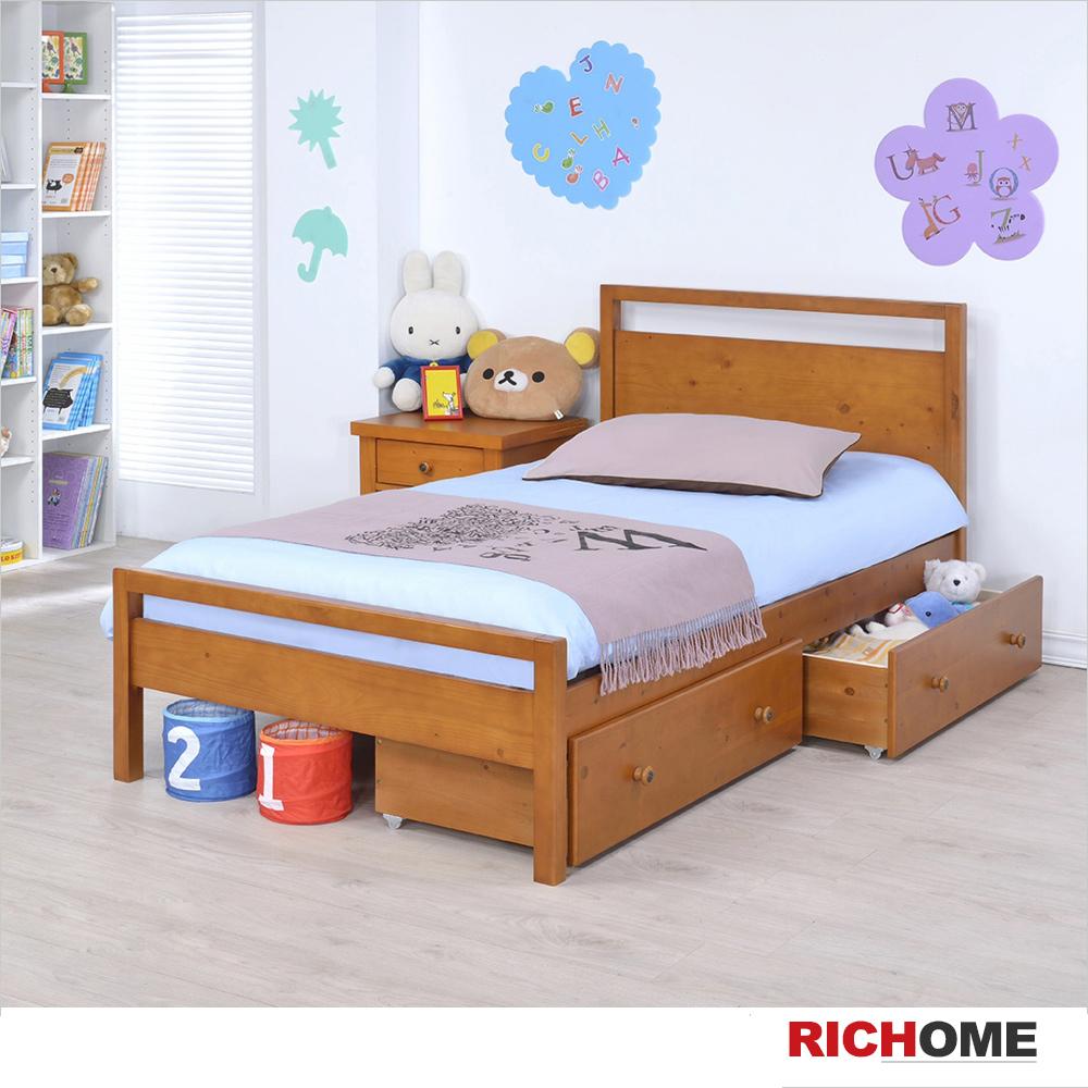 RICHOME 上野單人床-附雙抽屜(不含床墊)