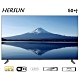 HERSUN 55吋4K聯網液晶顯示器 HS-55UW01+數位視訊盒 product thumbnail 1