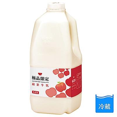 極品限定富士蘋果牛乳(1857ML)