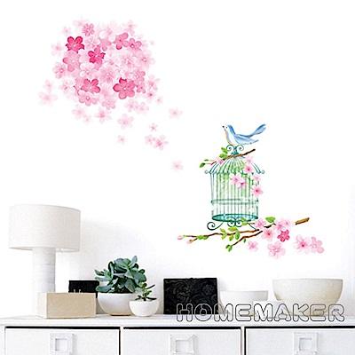 韓國造型創意壁貼-鳥與花束愛_HS-LWST27