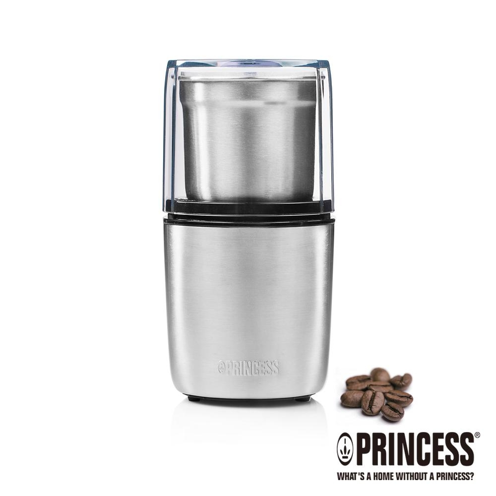 PRINCESS荷蘭公主不鏽鋼咖啡磨豆機221041