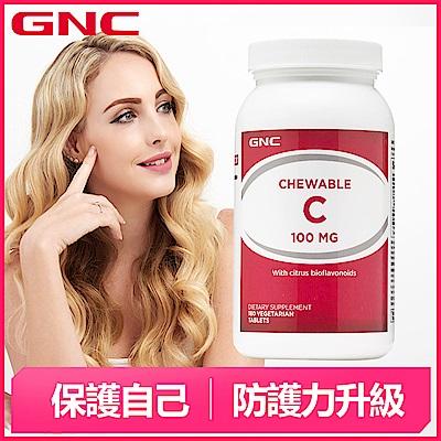 GNC健安喜  防護升級 喜維C 180錠/瓶