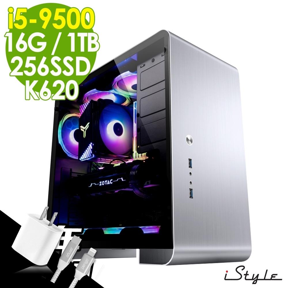iStyle 美編雙碟電腦 i5-9500/K620 2G/16G/256SSD+1TB/W10P/五年保固