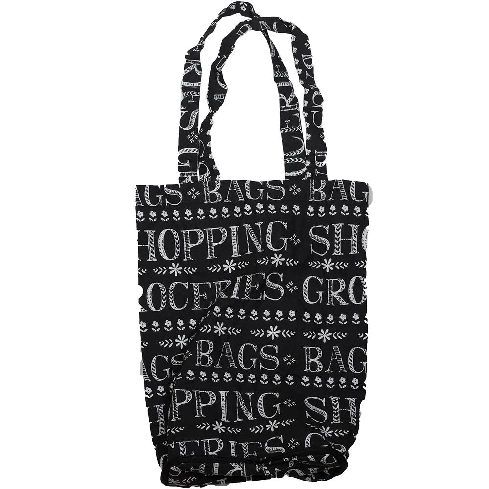 CreativeTops Stir摺疊購物袋(黑)