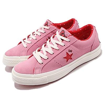 Converse-Hello-Kitty-One