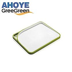 GREEGREEN  防溢漏雙面分類塑膠砧板 好拿型 13吋