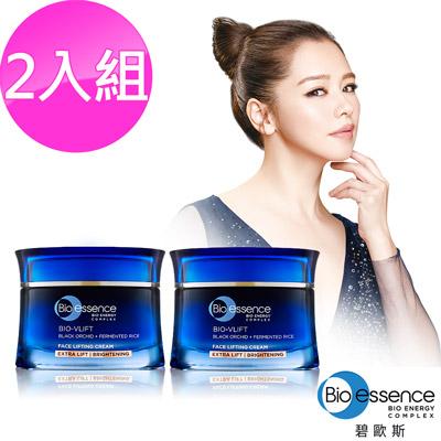 Bio-essence 碧歐斯 BIO V逆齡緊膚霜(加強緊緻透亮)45g(2入組)
