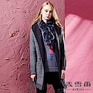 【麥雪爾】雙色連帽厚針織羊毛開襟外套-灰