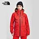 The North Face北面女款紅棕色防水透氣衝鋒衣|4QY8TBV product thumbnail 1