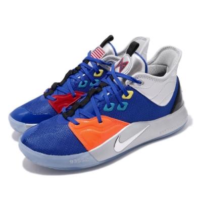 Nike 籃球鞋 PG 3 NASA EP運動 男鞋