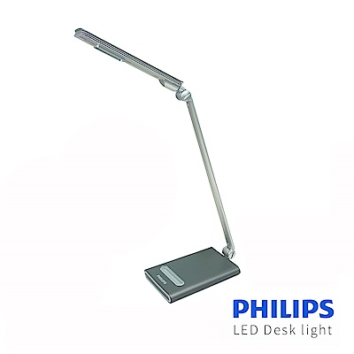 【飛利浦 PHILIPS LIGHTING】瀚光LED檯燈(鐵灰)FDS720