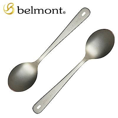 【日本Belmont】超輕量登山露營鈦製湯匙-2入