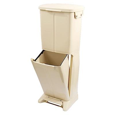TRENY 雙層分類垃圾桶33L-卡其