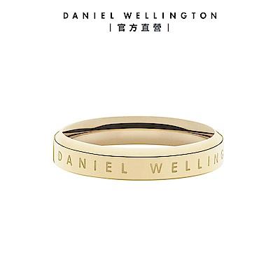 【Daniel Wellington】 官方直營 Classic Ring 經典簡約戒指-香檳金 DW戒指