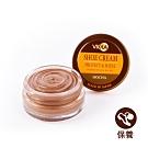 VIOLA 皮革補色保養油-灰褐35ml