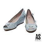 高跟鞋 AS 浪漫別緻珍珠花朵沖孔魚口楔型高跟鞋-藍