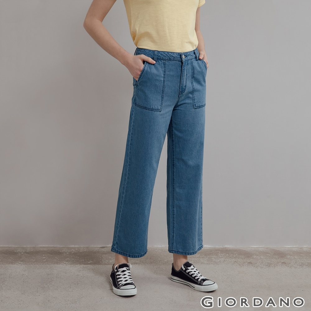 GIORDANO  女裝純棉牛仔寬褲 - 48 淺藍