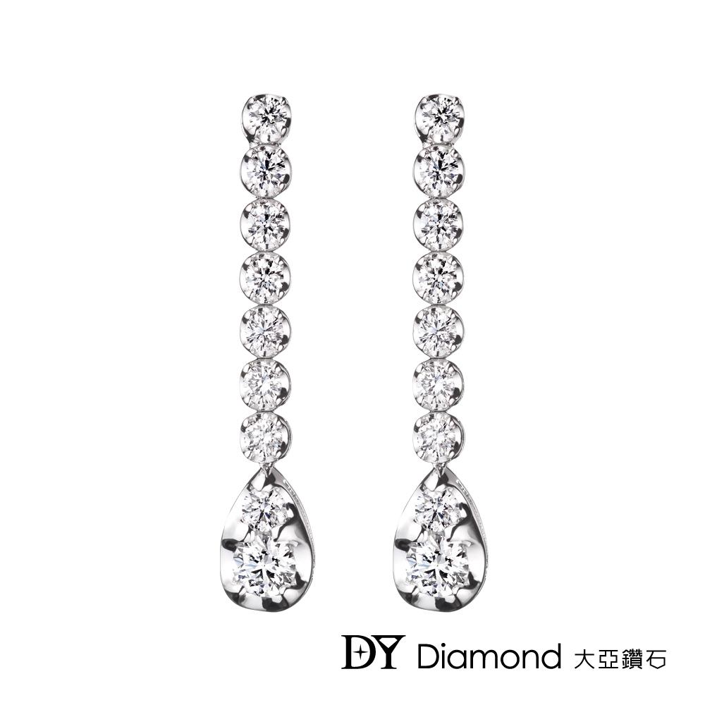 DY Diamond 大亞鑽石 18K金 0.23克拉 時尚垂吊式鑽石耳環