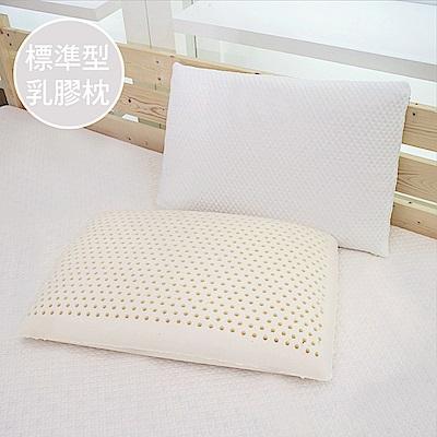 澳洲Simple Living 標準型100%天然透氣乳膠枕-二入(40x57cm)