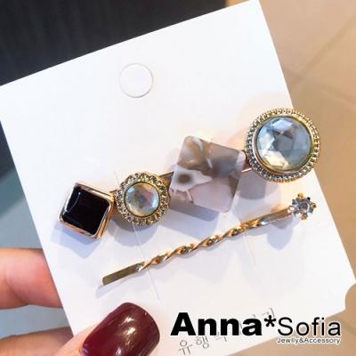 【2件7折】AnnaSofia 韓國複合媒材二件組 純手工小髮夾(灰方塊系)