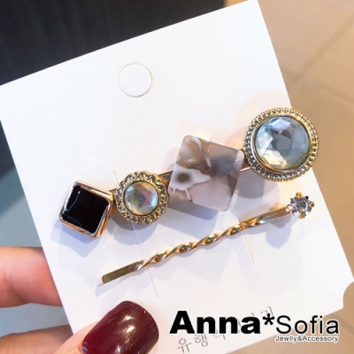 AnnaSofia 韓國複合媒材二件組 純手工小髮夾(灰方塊系)