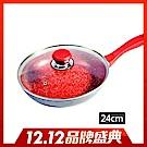 [時時樂限定][買鍋送鍋]美國FlavorStone不沾鍋 (24/28cm任選-含鍋蓋)