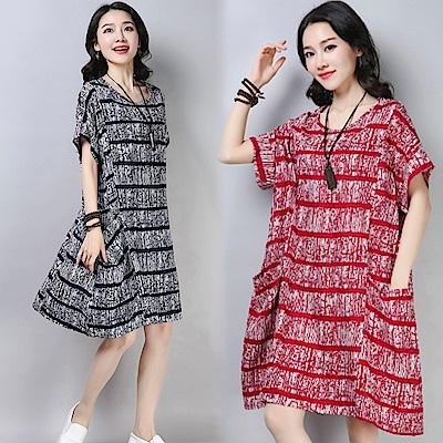 短袖條紋印花連衣裙-共2色(M-2XL可選)     NUMI  復古