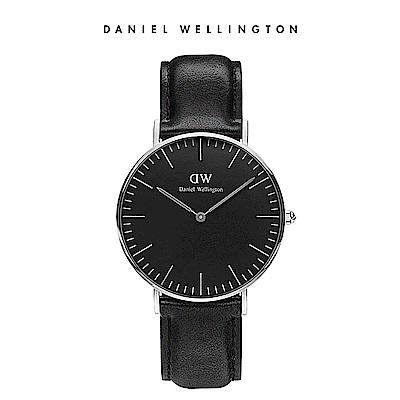 DW 手錶 官方旗艦店 36mm銀框 Classic Black 爵士黑真皮皮革錶