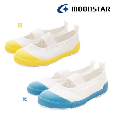 新品任選★日本月星頂級童鞋 日製鐵氟龍室內鞋-ZE533黃/ZE538淺藍(中小童段)