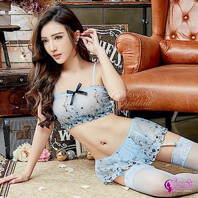 Sexy Cynthia 吊襪帶 粉藍刺繡柔紗比基尼吊襪帶四件組- 藍F