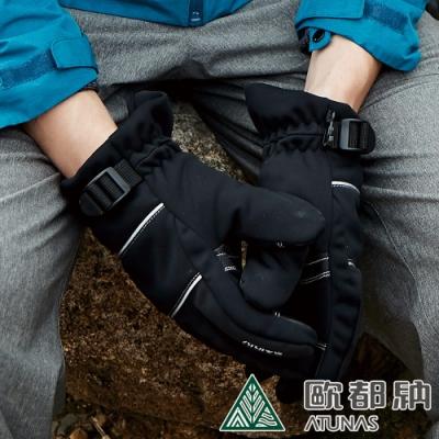 【ATUNAS 歐都納】防水防風保暖手套A1AG1906N黑/登山旅遊/機車禦寒配件