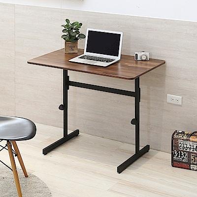 澄境 工業風90cm可調式升降工作桌/書桌/電腦桌90x60x52-76cm-DIY