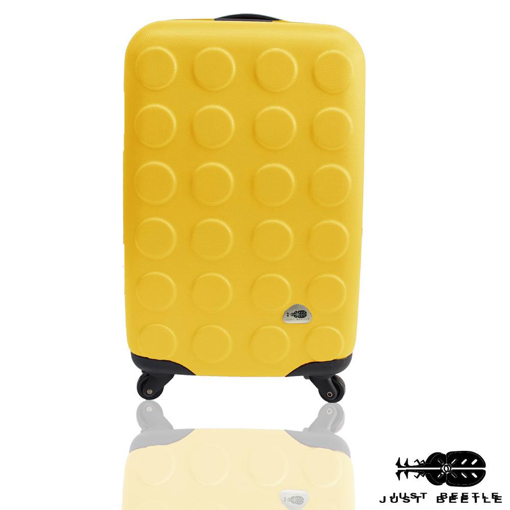 Just Beetle 積木系列經典20吋輕硬殼旅行箱 登機箱 行李箱-亮黃