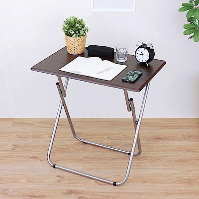 頂堅 [耐重型]長方形折疊桌/洽談桌/便利桌/露營桌/拜拜桌/摺疊桌(二色)