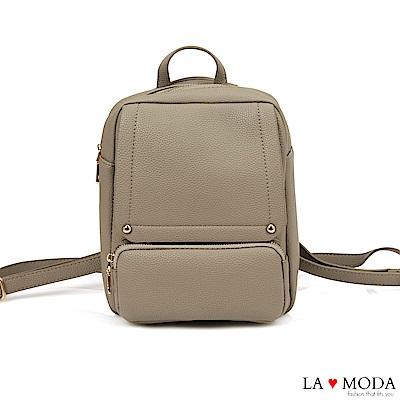 La Moda 完美穿搭一秒立即換包型多Way出遊防盜後背包(灰)