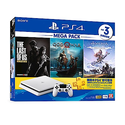 [滿件出貨]PlayStation 4 MEGA PACK 同捆組 1 (白)