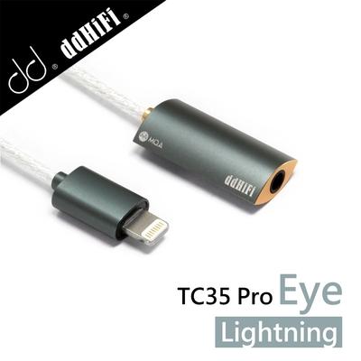 ddHiFi TC35 Pro(Eye) 3.5mm(母)轉Lightning(公)無損MQA解碼轉接線