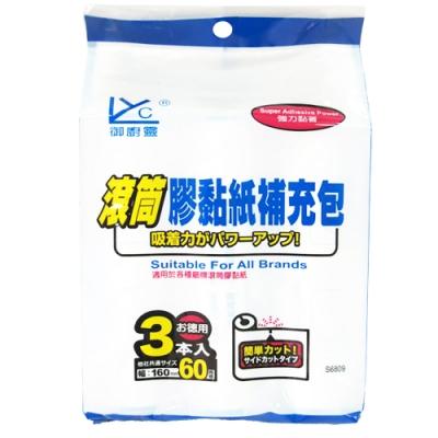 御廚靈 滾筒膠黏紙補充包3枚入×6組