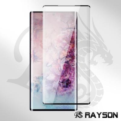 三星 Galaxy Note 10+ 半膠 高清 曲面黑 手機 9H保護貼