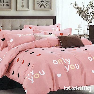 BEDDING-活性印染雙人鋪棉床包兩用被套四件組-唯一的你